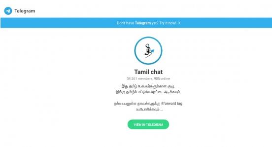 Tamil chat